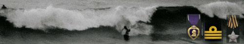 surfbannerXXX.jpg