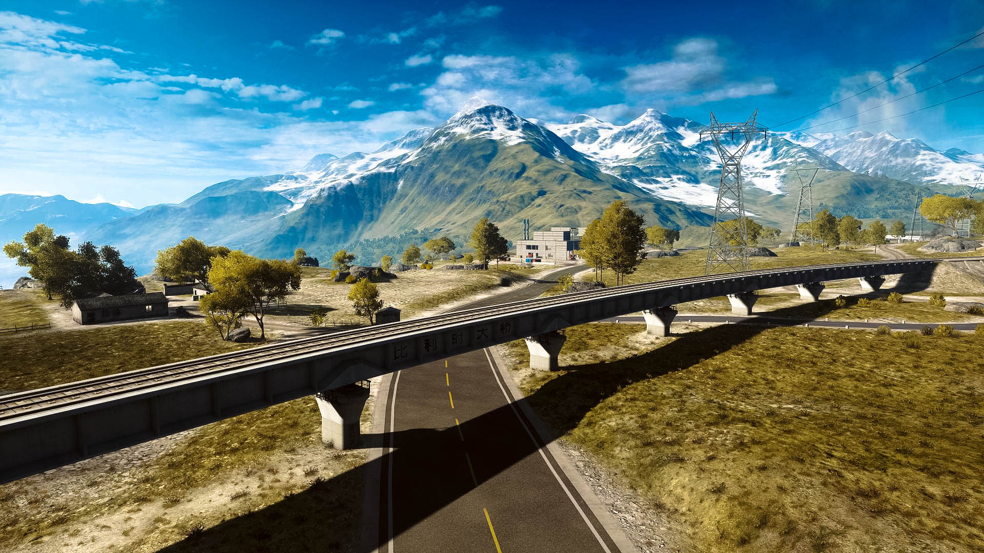 Goldmud Highway